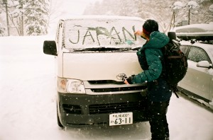 Salomon/Bonfire Team Vacation: Welcome to Japan